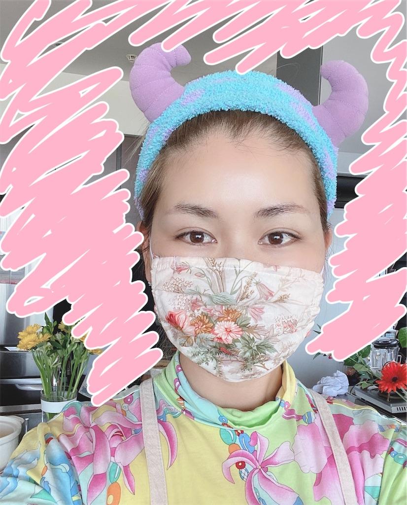 f:id:misakikohama:20200418194824j:image