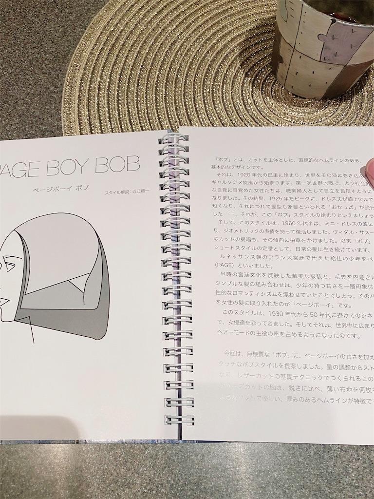 f:id:misakikohama:20200418200805j:image