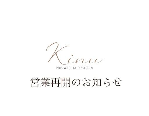 f:id:misakikohama:20200425091039j:image