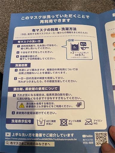 f:id:misakikohama:20200428193932j:image