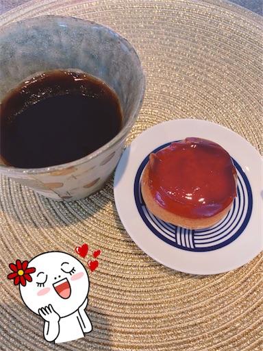f:id:misakikohama:20200510235826j:image