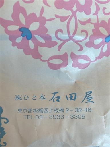 f:id:misakikohama:20200510235833j:image