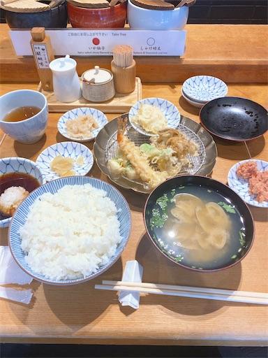 f:id:misakikohama:20200625022342j:image