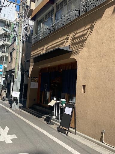 f:id:misakikohama:20200625022359j:image