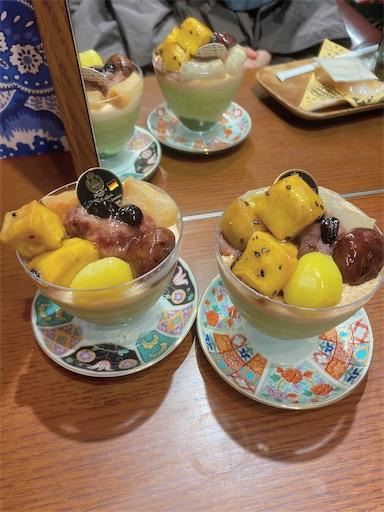 f:id:misakikohama:20200625022807j:image
