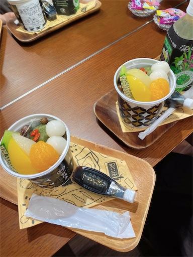 f:id:misakikohama:20200625022827j:image