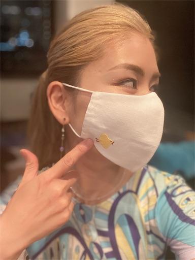 f:id:misakikohama:20200630215622j:image