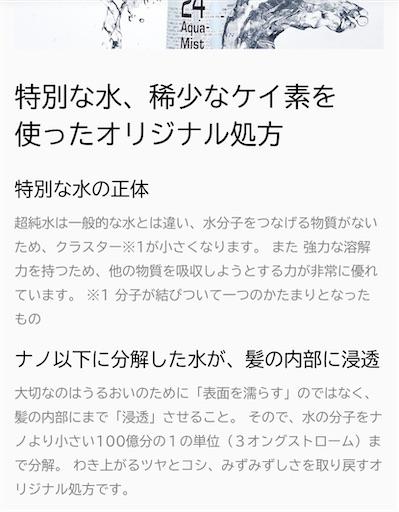 f:id:misakikohama:20200804135850j:image