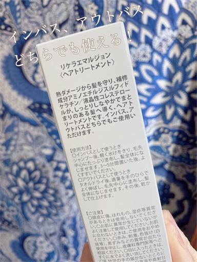 f:id:misakikohama:20200929163246j:image