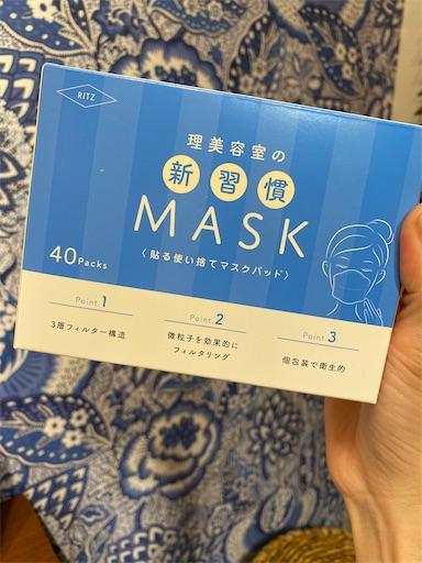 f:id:misakikohama:20200930164017j:image