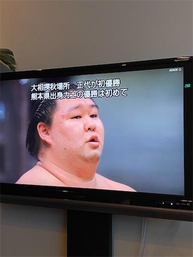 f:id:misakikohama:20200930164108j:image