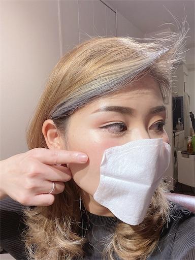 f:id:misakikohama:20200930164111j:image