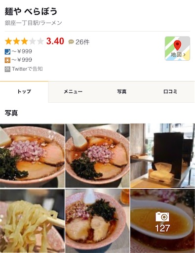 f:id:misakikohama:20201006152942j:image