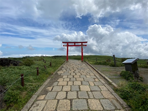 f:id:misakikohama:20201006182408j:image