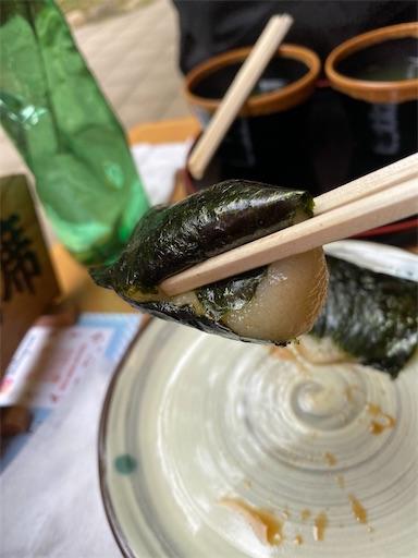 f:id:misakikohama:20201006182532j:image