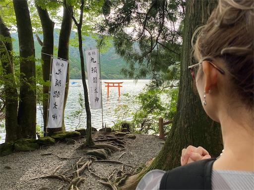 f:id:misakikohama:20201006182911j:image