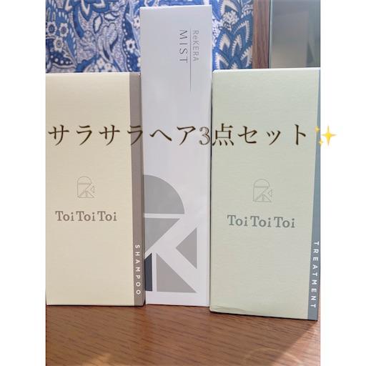 f:id:misakikohama:20201009101808j:image