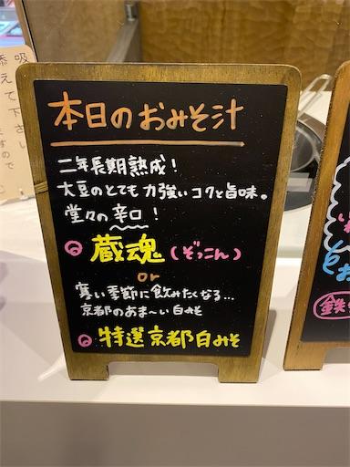 f:id:misakikohama:20201010225726j:image