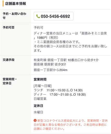 f:id:misakikohama:20201011084713j:image