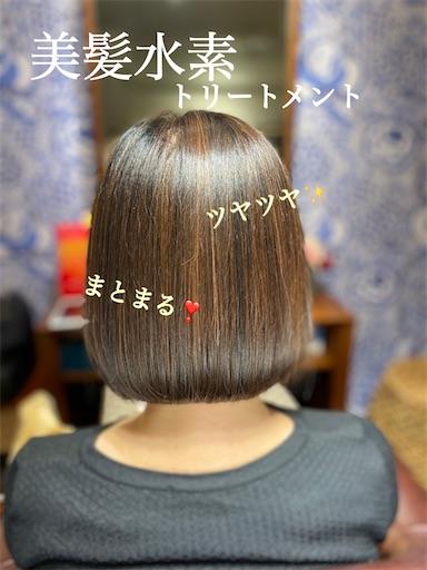 f:id:misakikohama:20201111184129j:image