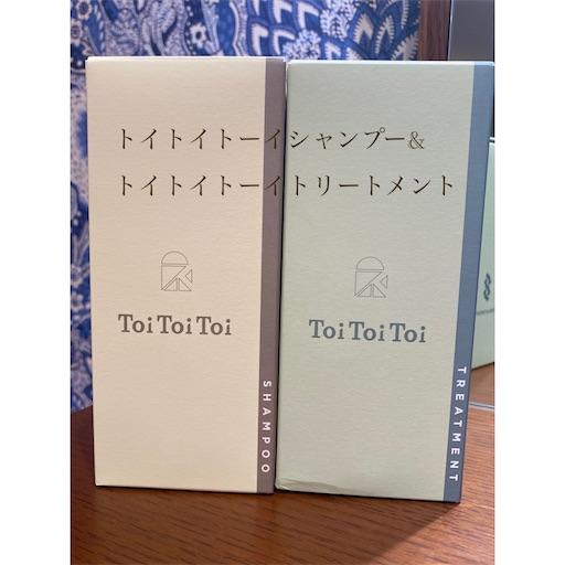f:id:misakikohama:20201111193116j:image