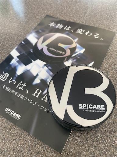 f:id:misakikohama:20201208103225j:image