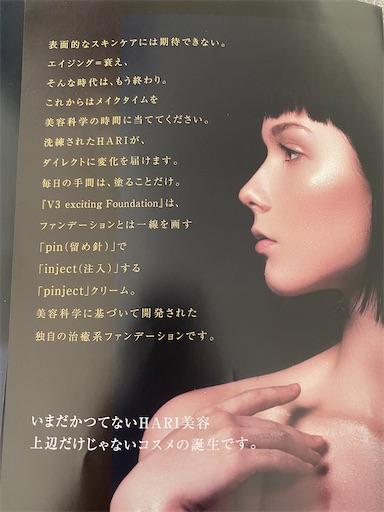 f:id:misakikohama:20201208103250j:image