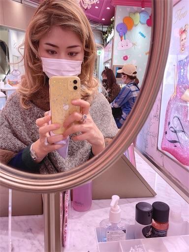 f:id:misakikohama:20201208104215j:image
