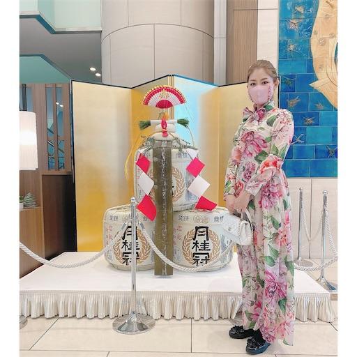 f:id:misakikohama:20210104164057j:image