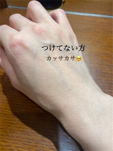 f:id:misakikohama:20210204163807j:image