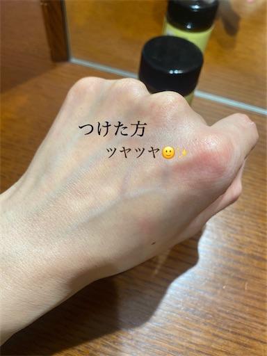 f:id:misakikohama:20210204163813j:image