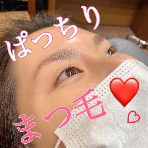 f:id:misakikohama:20210208091745j:image