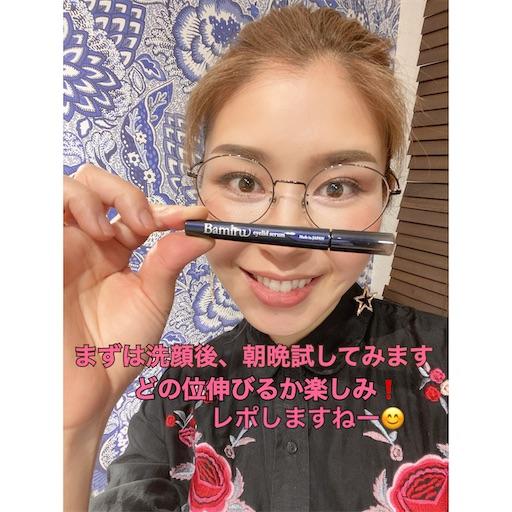 f:id:misakikohama:20210208091805j:image