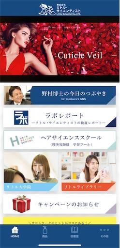 f:id:misakikohama:20210212113849j:image