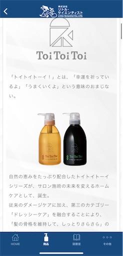f:id:misakikohama:20210212113915j:image