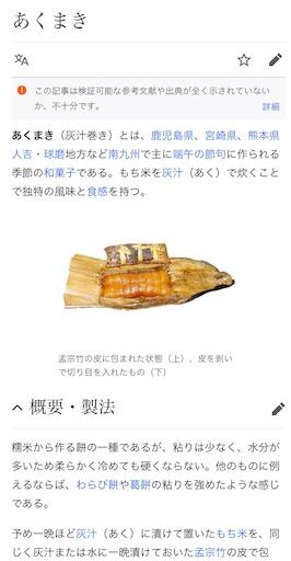 f:id:misakikohama:20210312005041j:image