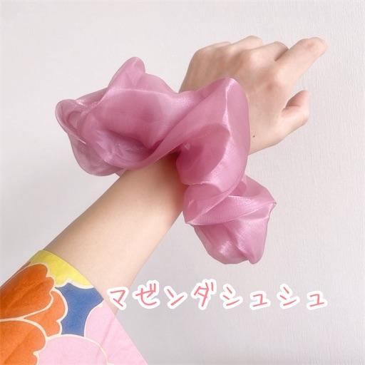 f:id:misakikohama:20210611085954j:image