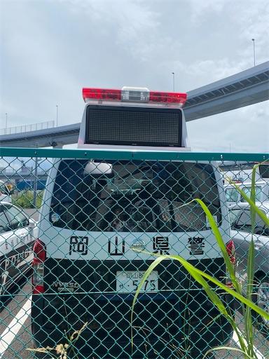 f:id:misakikohama:20210808181832j:image