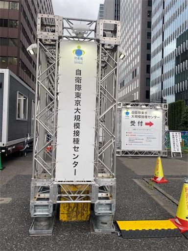 f:id:misakikohama:20210916145945j:image