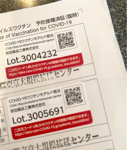 f:id:misakikohama:20210918083622j:image