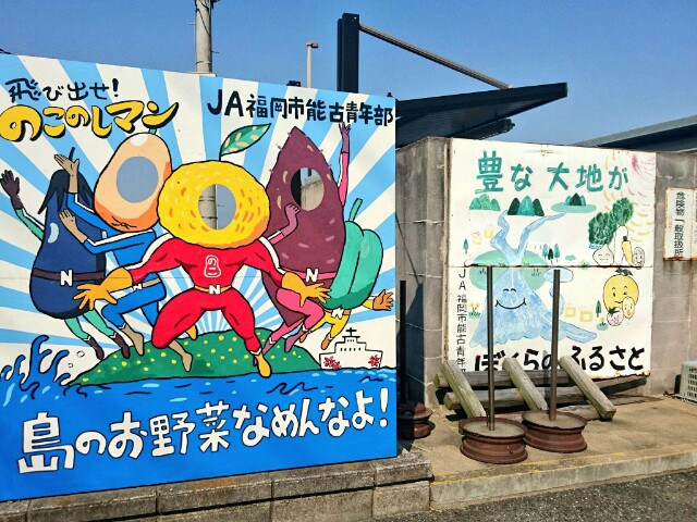 f:id:misakimatsunaga:20170522225214j:image