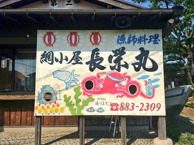 f:id:misakimatsunaga:20170522225222j:image