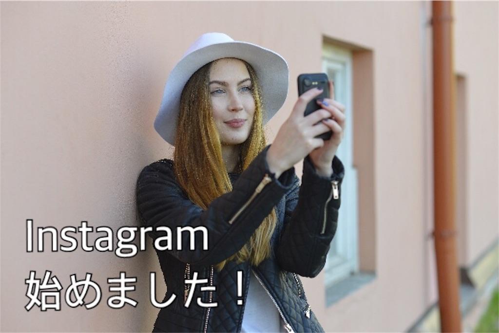 f:id:misakinha:20170124175015j:image