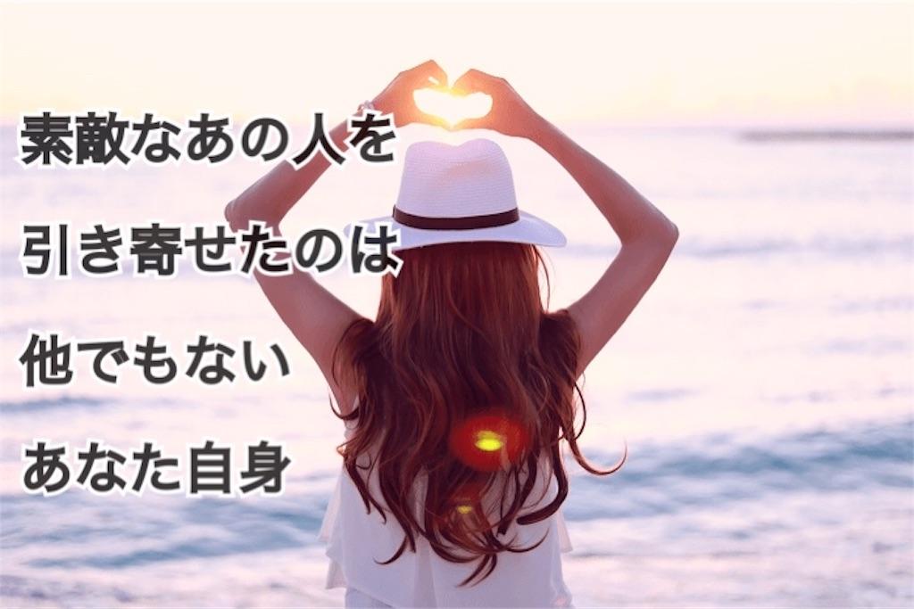 f:id:misakinha:20170126172701j:image