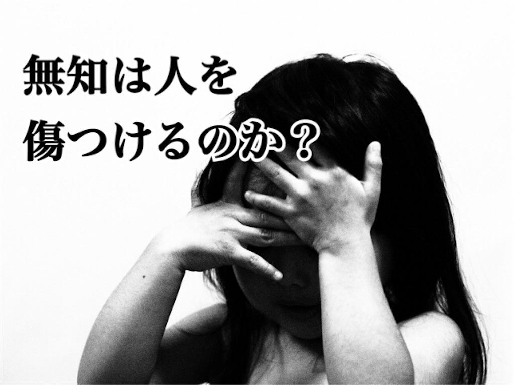 f:id:misakinha:20170210140536j:image