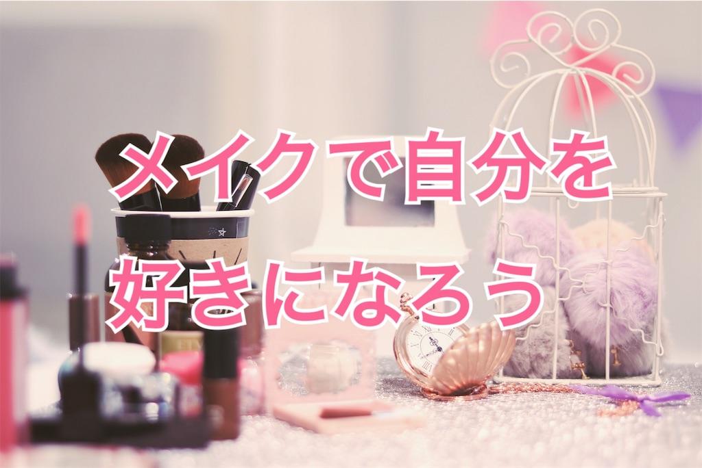 f:id:misakinha:20170221070512j:image