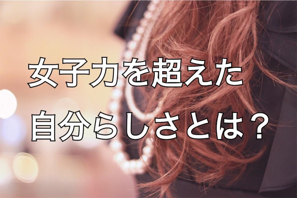 f:id:misakinha:20170301144924j:image