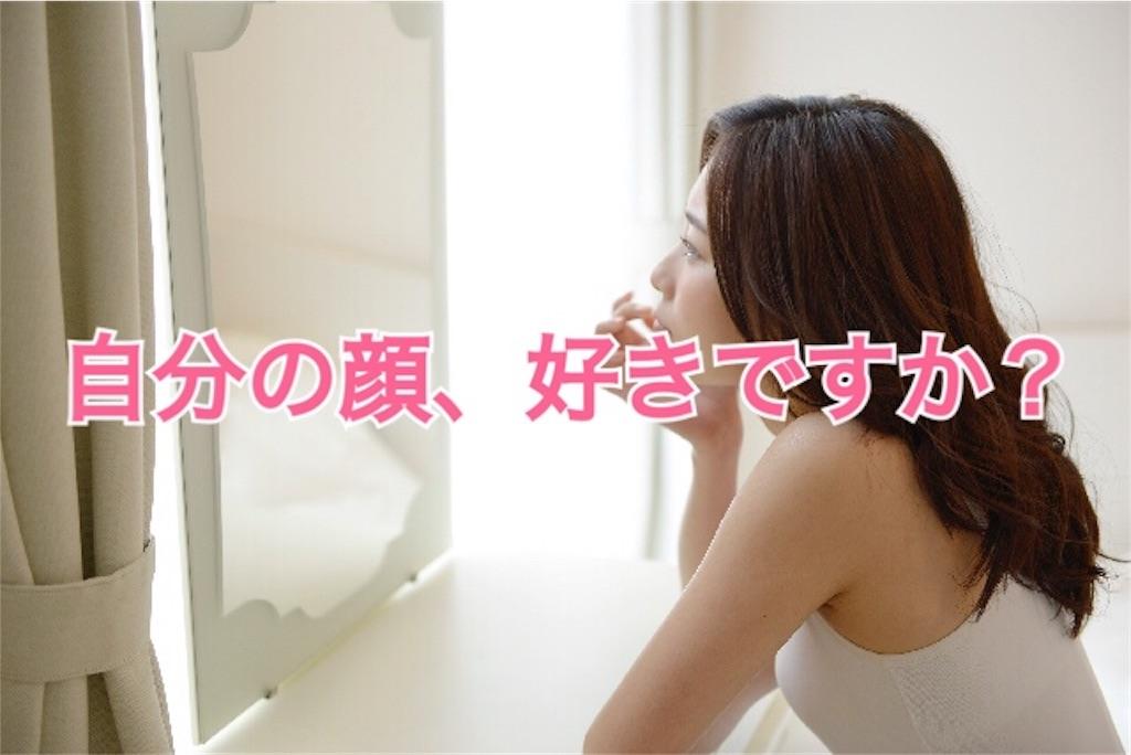 f:id:misakinha:20170321151704j:image