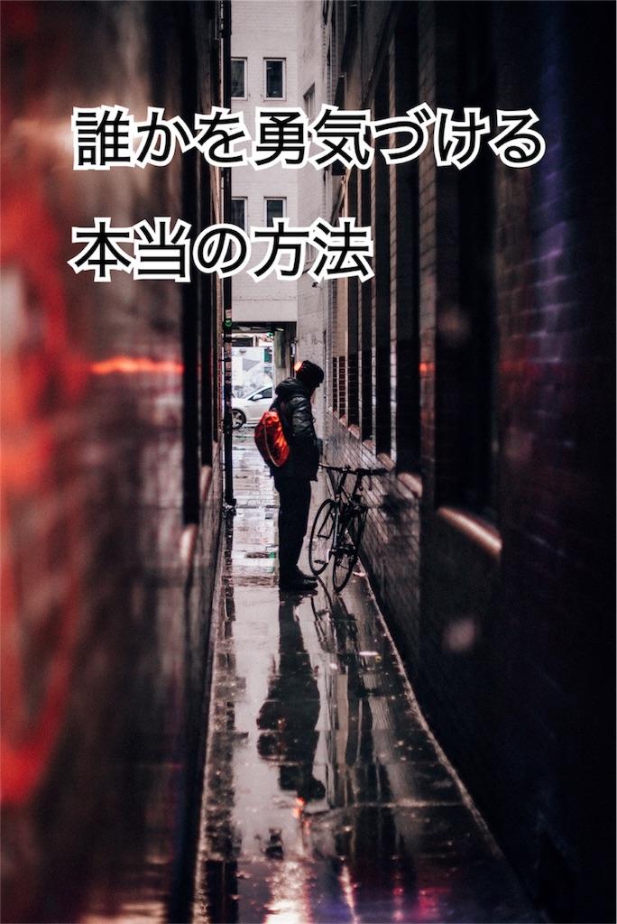 f:id:misakinha:20170323150433j:image