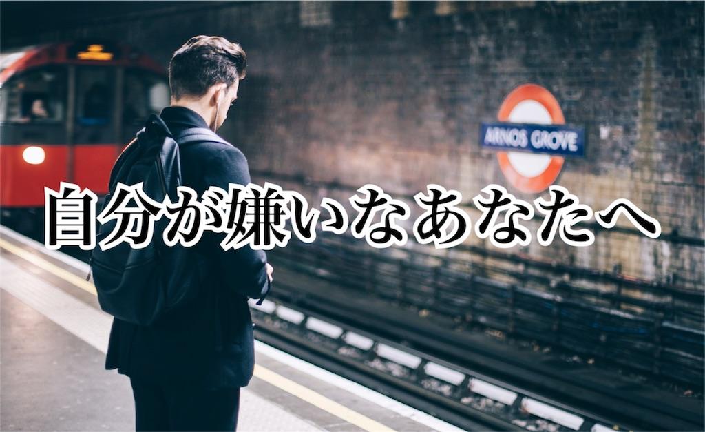 f:id:misakinha:20170413140722j:image